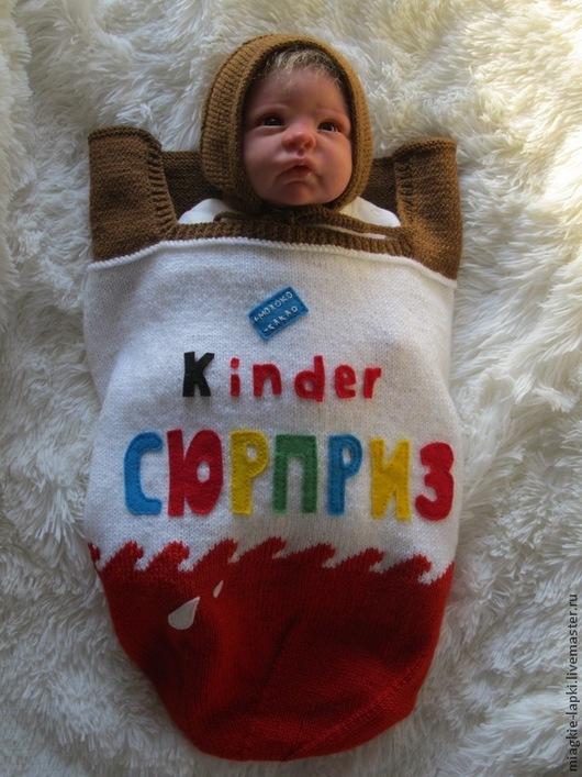 """Для новорожденных, ручной работы. Ярмарка Мастеров - ручная работа. Купить """"Киндер сюрприз"""". Handmade. Кокон, киндер сюрприз, акрил"""