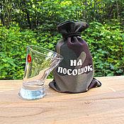 Сувениры и подарки ручной работы. Ярмарка Мастеров - ручная работа НА ПОСОШОК - пьяная рюмка. Handmade.