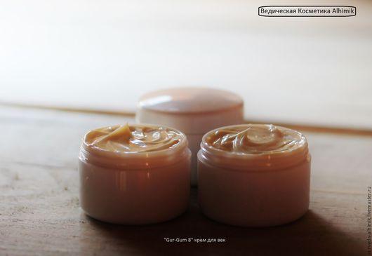 Крем, гель, сыворотка ручной работы. Ярмарка Мастеров - ручная работа. Купить Крем для век Gur-Gum 8. Handmade.