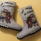 """Валенки мужские """" Русские"""""""