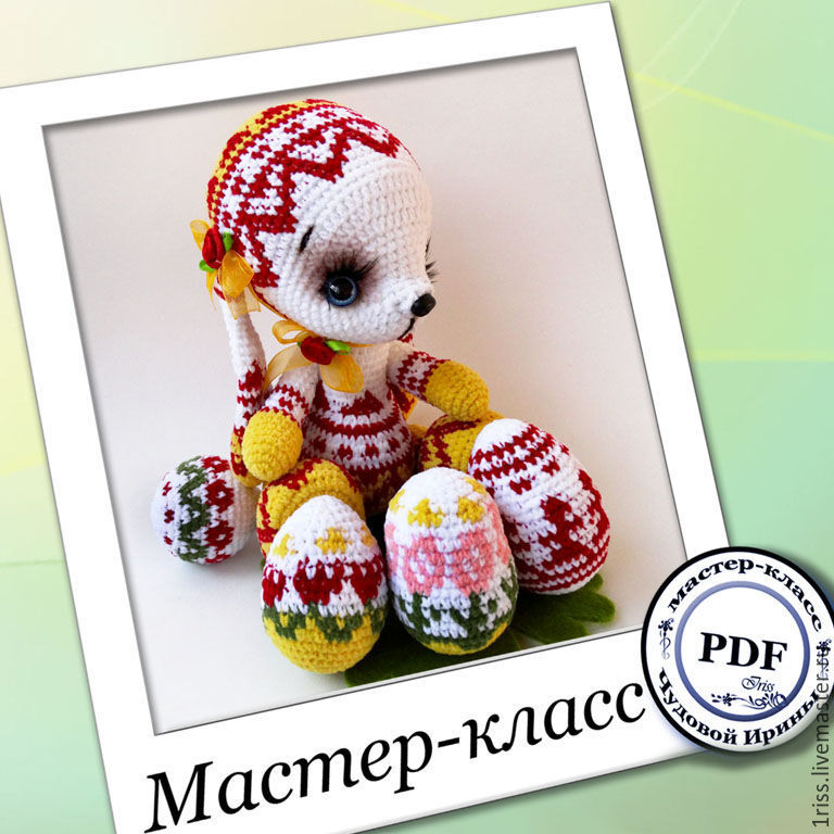 Master-class 'Easter souvenir' (Russian), Patterns for dolls and toys, Bryansk,  Фото №1