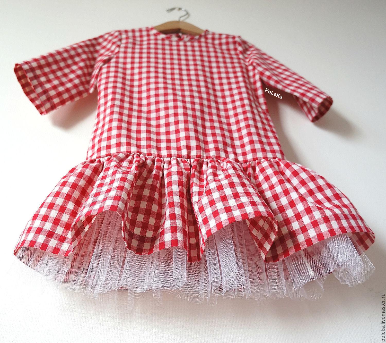 Платье для девочки 6 лет с доставкой