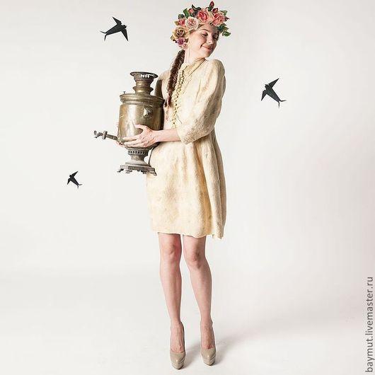 """Платья ручной работы. Ярмарка Мастеров - ручная работа. Купить Валяное платье """"Бежевый бархат"""". Handmade. Шерстяное платье"""