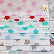Материалы для творчества ручной работы. Ярмарка Мастеров - ручная работа Ткань хлопок 100% Цветные окргулые звезды. Handmade.