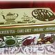 """Шкатулки ручной работы. Ярмарка Мастеров - ручная работа. Купить Чайная шкатулка """"Любимый чай"""". Handmade. Хаки, кухонная утварь"""