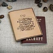 Канцелярские товары ручной работы. Ярмарка Мастеров - ручная работа Обложка для паспорта из натуральной кожи. Handmade.