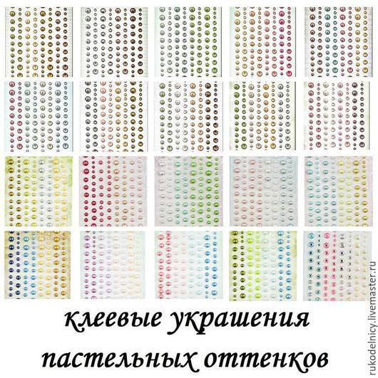 ниже на фото представлены разнообразные цветовые гаммы - указывайте их в комментариях при заказе .