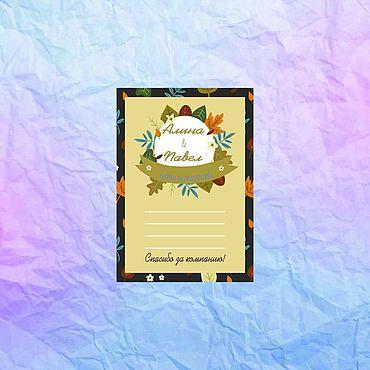 Свадебный салон ручной работы. Ярмарка Мастеров - ручная работа Пригласительное на свадьбу в осеннем варианте. Handmade.
