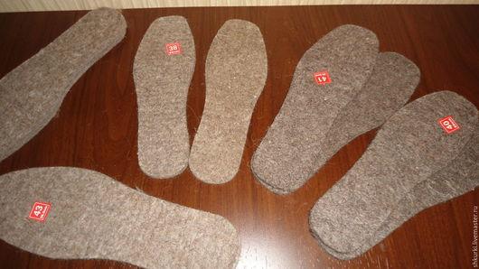 Обувь ручной работы. Ярмарка Мастеров - ручная работа. Купить Стельки войлочные. Handmade. Подошва для обуви, шерсть 100%, войлок