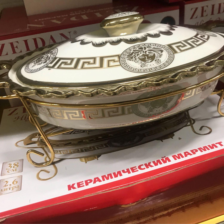 Мармит ( для горячих блюд), Кухонные наборы, Челябинск,  Фото №1