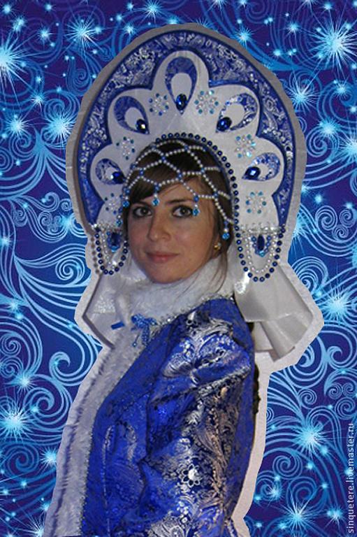 Карнавальные костюмы ручной работы. Ярмарка Мастеров - ручная работа. Купить Кокошник Снегурочки. Корона Снегурочки. Handmade. Голубой