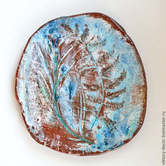 Тарелки ручной работы. Ярмарка Мастеров - ручная работа. Купить Керамическая тарелка Древний папоротник. Handmade. Синий, голубой, бирюзовый