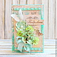 Блокноты ручной работы. Ярмарка Мастеров - ручная работа. Купить открытка Поздравительная. Handmade. Мятный, открытка для девушки, бабочка