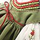 Кукла высотой 50см. Сидит и стоит с опорой. Одежда: сорочка, жилет, юбка, панталоны, веночек, пояс, бусы. Одежда снимается.  Материалы: лён, хлопок, шитьё, шерсть для валяния, вышивка рококо, фетр,