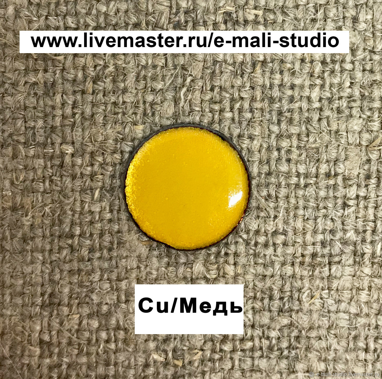 Hiller transparent yellow-green enamel yellow green No. №20A ground 10 gr, Blanks for jewelry, St. Petersburg,  Фото №1