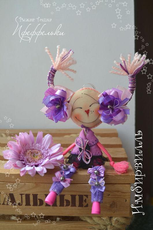 Фиялочка Тати. Человечки ручной работы. Ярмарка Мастеров - ручная работа. Купить куколка Фиалочка. Девочки, которые помнят. Текстильная куколка. Handmade.