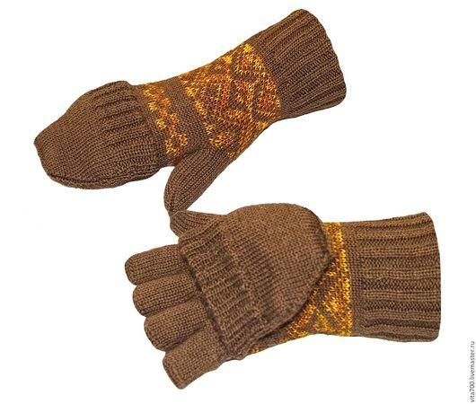 Варежки, митенки, перчатки ручной работы. Ярмарка Мастеров - ручная работа. Купить Варежки-трансформер. Handmade. Коричневый, вязание на заказ