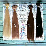 Трессы для кукол прямые, длина волос 25см (длина 1 метр)