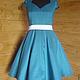 Платья ручной работы. платье в стиле 50-х. Ателье-Есфирь. Интернет-магазин Ярмарка Мастеров. Однотонный, платье вечернее