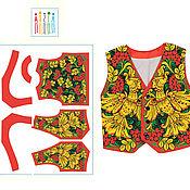 Карнавальные костюмы ручной работы. Ярмарка Мастеров - ручная работа Комплект для пошива, Жилет хохлома для мальчика и девочки. Handmade.