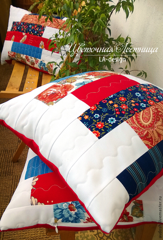 Декоративные лоскутные подушки `Цветочная лестница`. Лариса Авдошина. LA-design