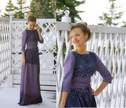 длинное стильное платье