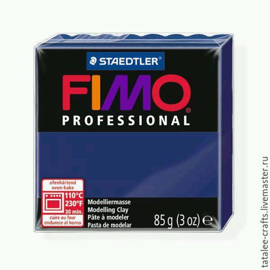 Для украшений ручной работы. Ярмарка Мастеров - ручная работа. Купить Морская волна (34) - Fimo Professional. Handmade. Fimo
