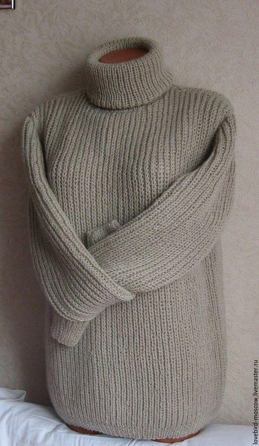 Для мужчин, ручной работы. Ярмарка Мастеров - ручная работа. Купить Мужской,тёплый свитер (унисекс). Handmade. Бежевый