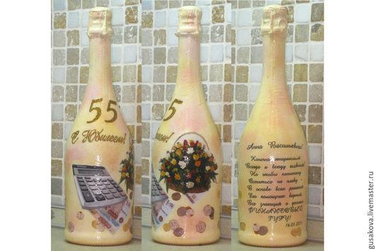 """Персональные подарки ручной работы. Ярмарка Мастеров - ручная работа. Купить """"Для бухгалтера"""" - праздничный  декор бутылки. Handmade. Разноцветный"""