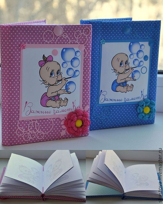 Блокноты ручной работы. Ярмарка Мастеров - ручная работа. Купить Детские блокноты. Handmade. Розовый, девочка, синтепон