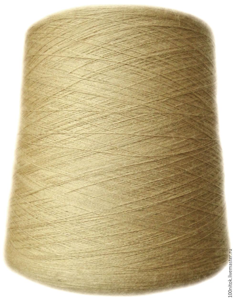 Купить пряжу мериноса на бобинах для машинного вязания в ...