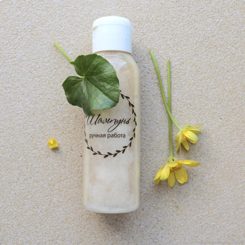 Shampoo for oily hair with herbs, Shampoos, Temryuk,  Фото №1