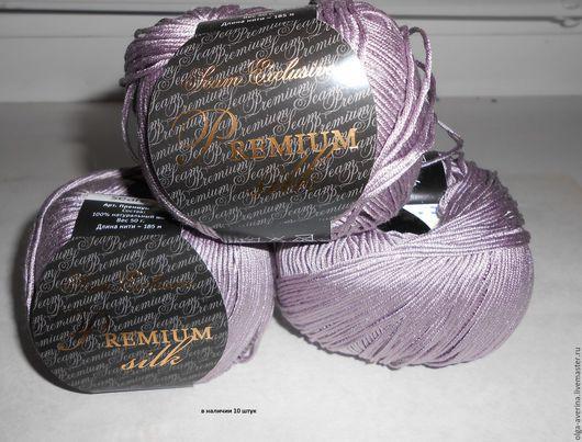 Вязание ручной работы. Ярмарка Мастеров - ручная работа. Купить Пряжа Premium silk 100% натуральный шелк для ручного вязания. Handmade.