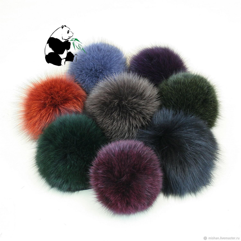 Fur POM-poms of fur Finnish Fox, Pompons, Ekaterinburg,  Фото №1