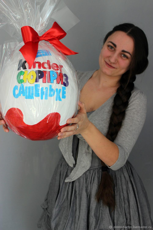 Gift packaging Huge Kinder surprise, Packaging, Oktjabrsk,  Фото №1
