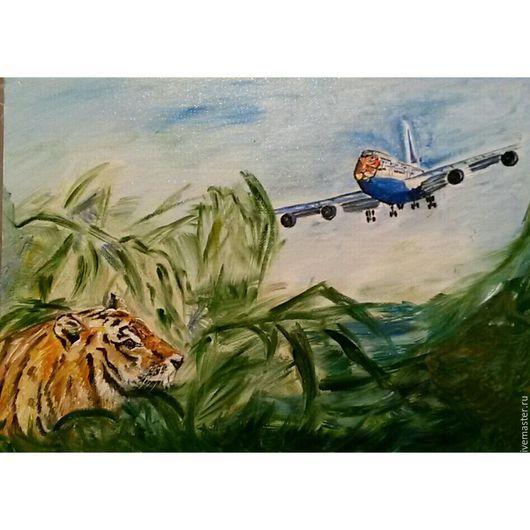 Пейзаж ручной работы. Ярмарка Мастеров - ручная работа. Купить Тигролет (В гости к амурскому тигру). Handmade. Самолет, тигролет