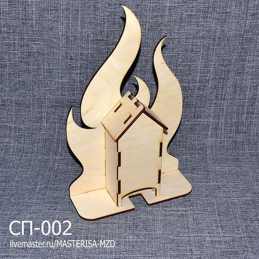 """СП-002. Короб для хранения спичек """"Пламя"""". Удобная и практичная вещь."""