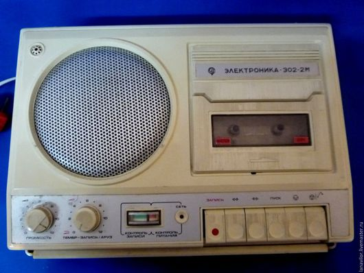 "Электроника. Ярмарка Мастеров - ручная работа. Купить БРОНЬ! Магнитофон ""Электроника - 302-2М"". Handmade. Белый, винтаж, пластик"