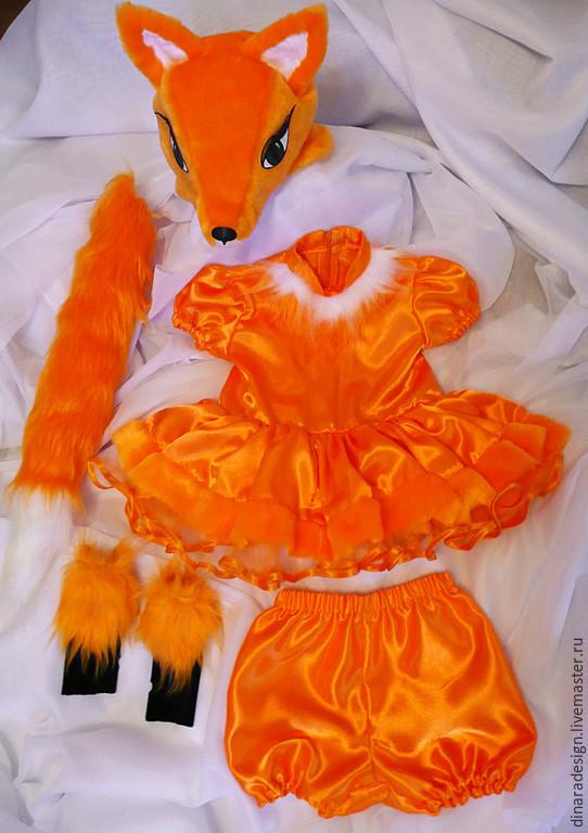 Костюм лисы сделать своими руками