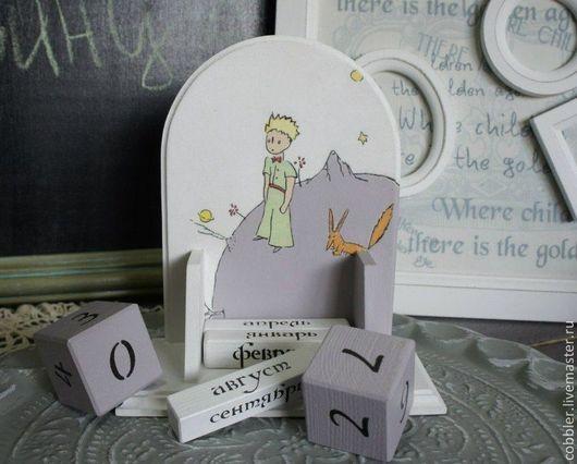 Детская ручной работы. Ярмарка Мастеров - ручная работа. Купить Вечный календарь МАЛЕНЬКИЙ ПРИНЦ. Handmade. Белый, красивый подарок
