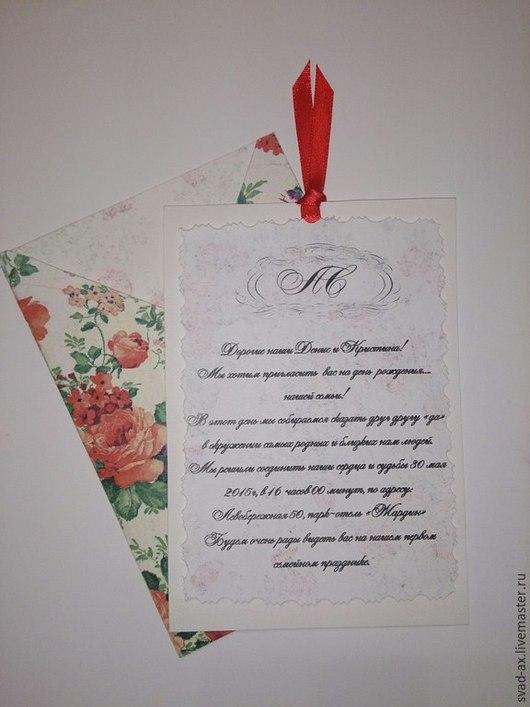 Свадебные открытки ручной работы. Ярмарка Мастеров - ручная работа. Купить Пригласительные на свадьбу. Handmade. Разноцветный, пригласительное, картон
