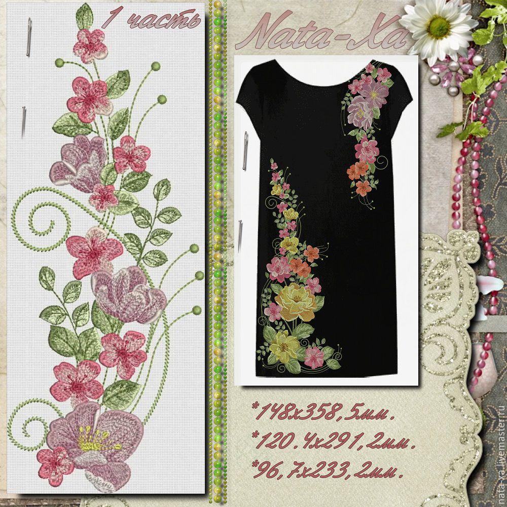 Дизайн вышивки для официальный сайт 717