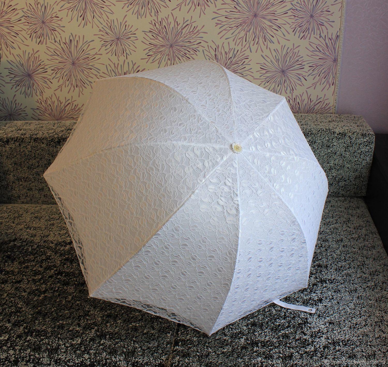 Зонт от солнца №12, Зонты, Волжский,  Фото №1