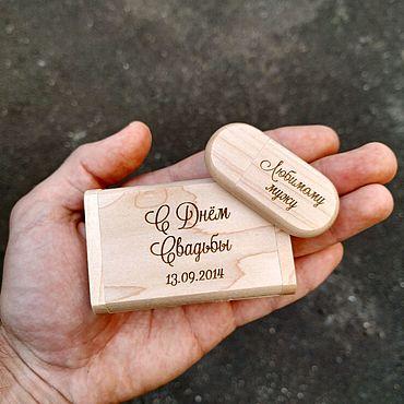 Сувениры и подарки ручной работы. Ярмарка Мастеров - ручная работа Деревянная флешка USB 32Гб на годовщину. Handmade.