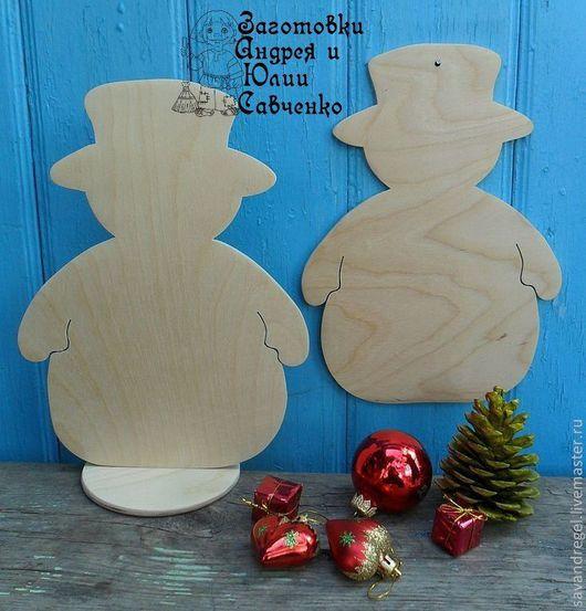 Снеговик без основания 100 руб