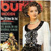 Выкройки для шитья ручной работы. Ярмарка Мастеров - ручная работа Журнал Burda Moden № 11/1993. Handmade.