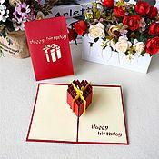 Открытки handmade. Livemaster - original item Heart as a gift (Happy Birthday) - 3D handmade greeting card. Handmade.