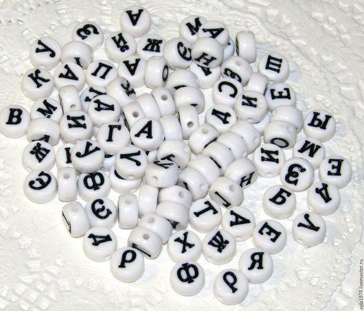 Для украшений ручной работы. Ярмарка Мастеров - ручная работа. Купить Бусины пластиковые алфавит. Handmade. Чёрно-белый