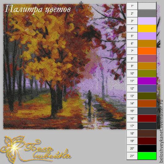 """Вышивка ручной работы. Ярмарка Мастеров - ручная работа. Купить Фотостежок """"Осень"""" (Код: NB0094). Handmade. Разноцветный, осень"""