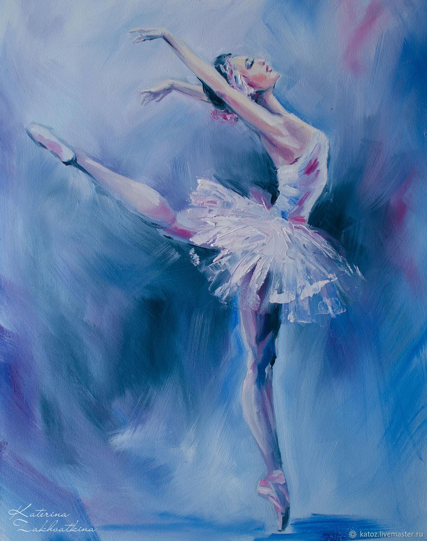 композиция картинки балет живопись иногда выходят